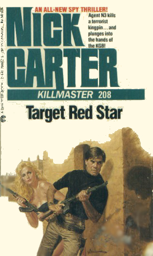 Target Red Star