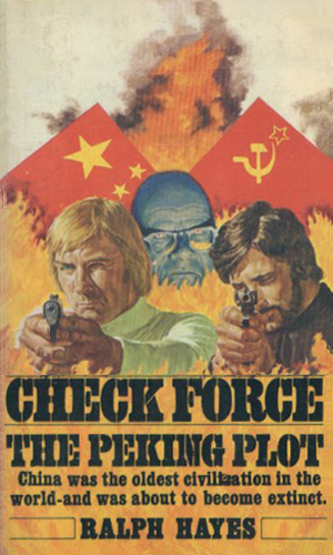 Check_Force4