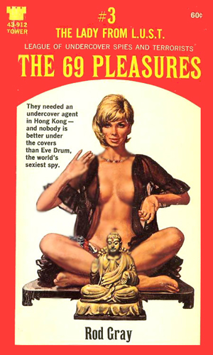 The 69 Pleasures