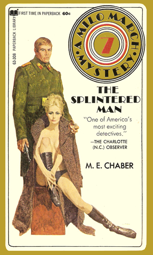 The Splintered Man