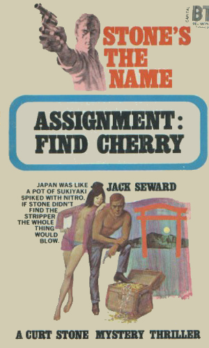 Assignment: Find Cherry