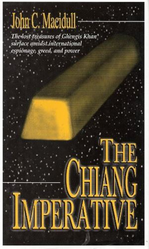 The Chiang Imperative