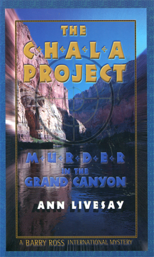 The Chala Project