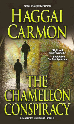 The Chameleon Conspiracy