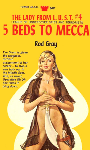 Five Beds To Mecca