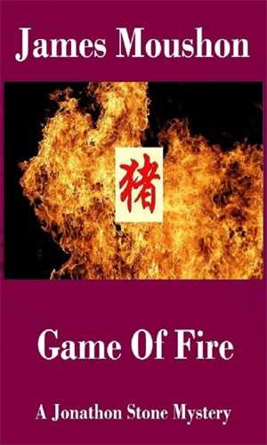 Game of Fire